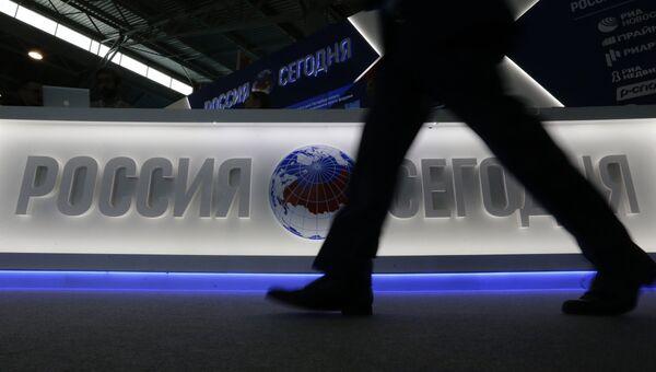 Фрагмент стенда МИА Россия сегодня на XIX Петербургском международном экономическом форуме