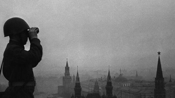 Охрана московского неба