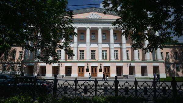 Здание Московской городской Думы на Страстном бульваре в Москве