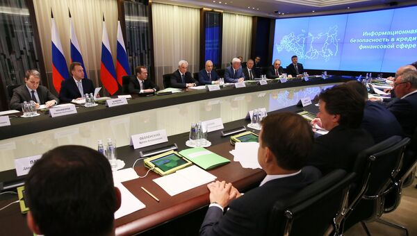 Премьер-министр РФ Д. Медведев провел совещание совещание об информационной безопасности в кредитно-финансовой сфере РФ