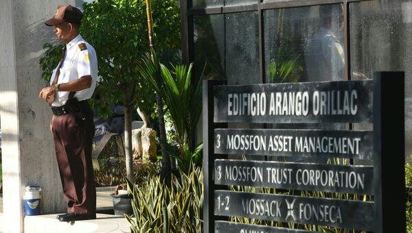 Вход в здание, где располагался офис компании Mossack Fonseca, Панама. Архивное фото