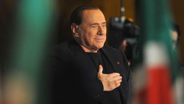 Бывший премьер-министр Италии Сильвио Берлускони. Архивное фото