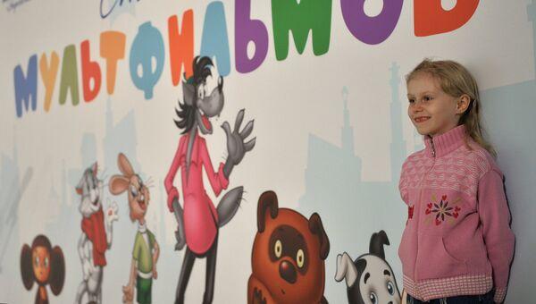 Юный посетитель на открытии выставки Столица мультфильмов. Архивное фото