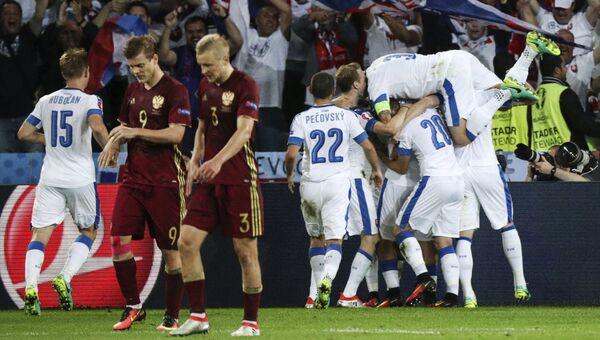 Сборная России проиграла команде Словакии на Евро-2016, 15 июня 2016