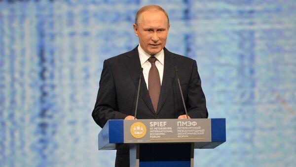 Президент России Владимир Путин выступает на пленарном заседании На пороге новой экономической реальности XX Петербургского международного экономического форума в Санкт-Петербурге. 17 июня 2016