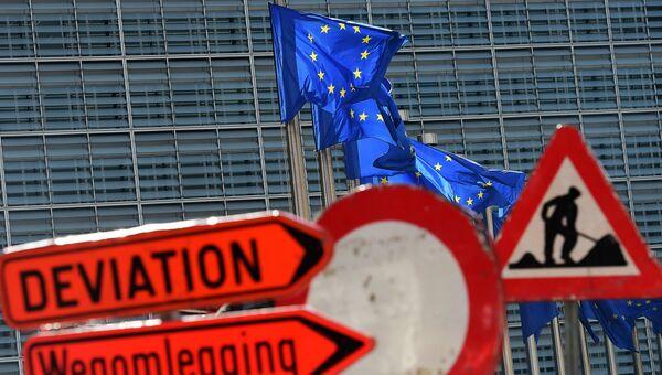 Здание Совета ЕС в Брюсселе, Бельгия