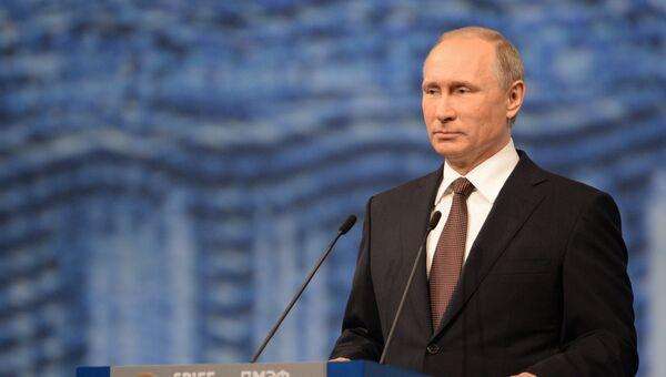 Президент России Владимир Путин выступает на ПМЭФ. Архивное фото