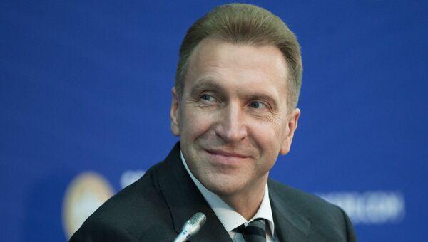 Первый заместитель председателя правительства РФ Игорь Шувалов на Петербургском международном экономическом форуме