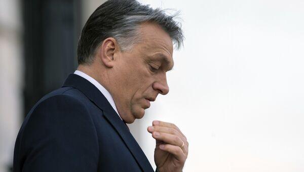 Премьер-министр Венгерской Республики Виктор Орбан