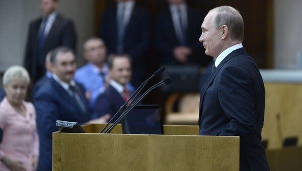 Президент России Владимир Путин выступает на пленарном заседании Государственной думы РФ. 22 июня 2016
