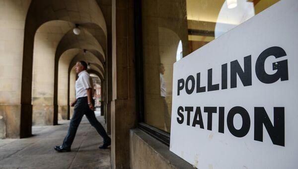 Референдум в Британии по членству в ЕС