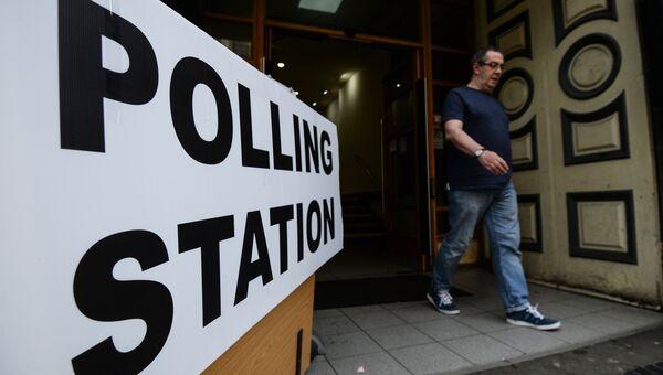 Избирательный участок референдума по сохранению членства Великобритании в Европейском Союзе