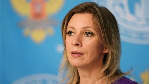 Официальный представитель МИД России Мария Захарова во время брифинга