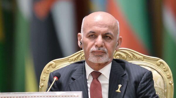 Президент Афганистана Ашраф Гани. Архивное фото