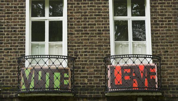 Балкон жилого дома в Лондоне в день референдума по сохранению членства Великобритании в ЕС