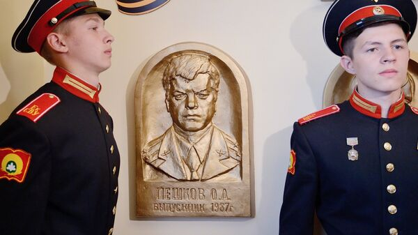 Открытие памятного барельефа Герою России Олегу Пешкову, погибшему в Сирии