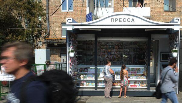 Прохожие у модернизированных киосков Печать в Москве