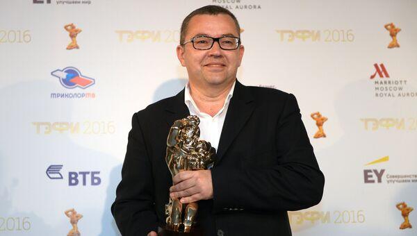 Телеведущий программы Что? Где? Когда? Борис Крюк на церемонии вручения премии ТЭФИ 2016