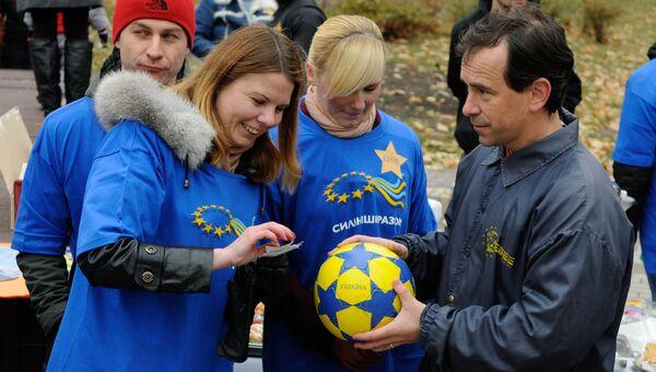 Акция Украина принимает европейскую эстафету по случаю имплементации Соглашения об ассоциации между Украиной и ЕС