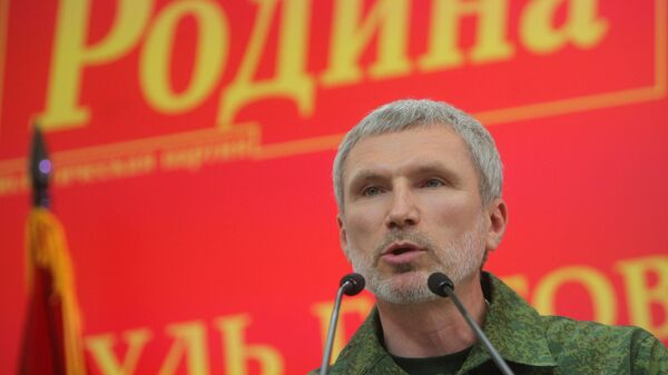 Председатель партии Родина Алексей Журавлев. Архивное фото