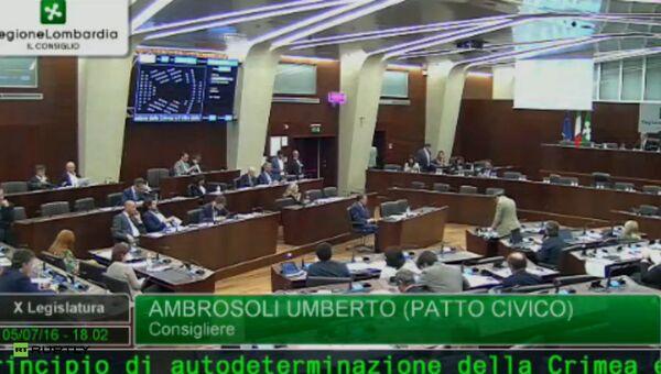 Совет Ломбардии выступил за снятие санкций с России. Кадры голосования