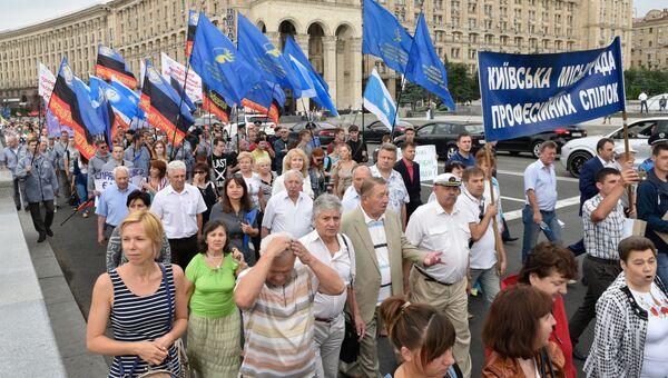 Марш протеста против повышения цен на газ и роста коммунальных тарифов в Киеве. 6 июля 2016