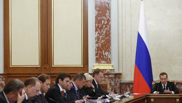 Дмитрий Медведев на заседании кабинета министров РФ в Доме правительства РФ. Архивное фото