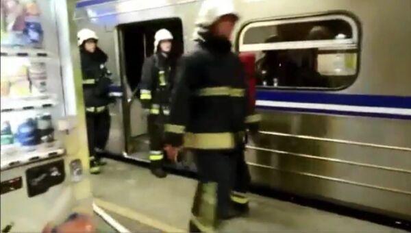 Взрыв в метро Тайбэя