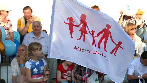 Участники семейного праздника-прогулки Настоящая семья, посвященного традиционным семейным ценностям и приуроченного к Дню семьи, любви и верности в московском парке Сокольники