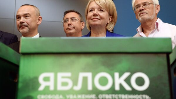 Подача в ЦИК РФ списков кандидатов в ГД от партии Яблоко. Архивное фото