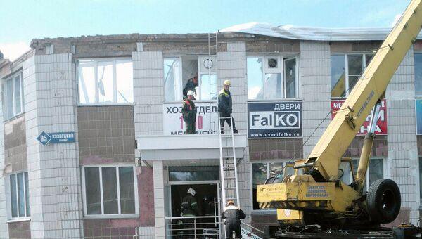 Обрушение крыши в здании в Кемерово