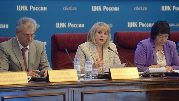 Председатель Центральной избирательной комиссии России Элла Памфилова (в центре) во время заседания Центральной избирательной комиссии Российской Федерации в Москве. 13 июля 2016