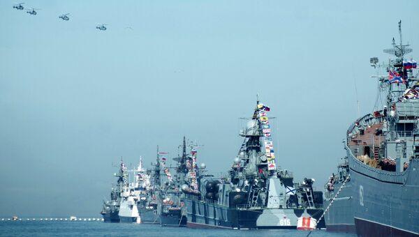 Корабли Черноморского флота РФ во время репетиции военного парада в Севастополе