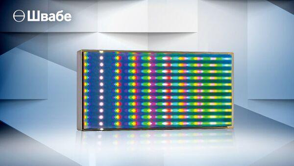 Швабе поставил дифракционную оптику в Литву