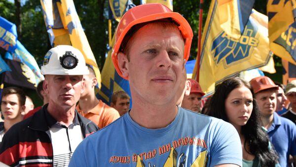 Участники акции протеста шахтёров. Архивное фото