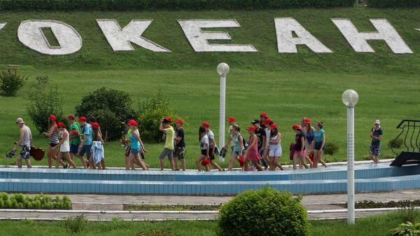 Всероссийский детский центр Океан во Владивостоке. Архивное фото