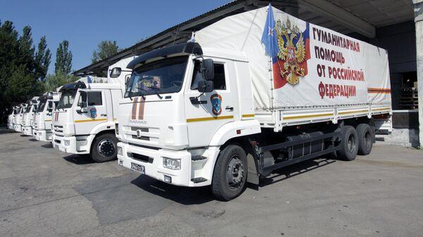 Гуманитарный конвой из России