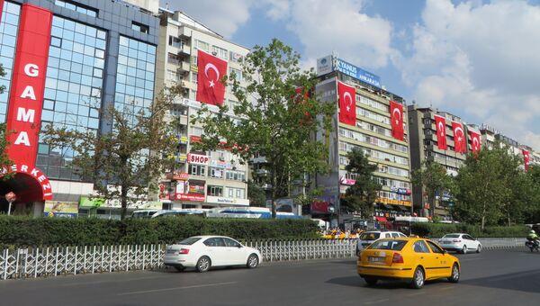 Обстановка в Анкаре. Архивное фото