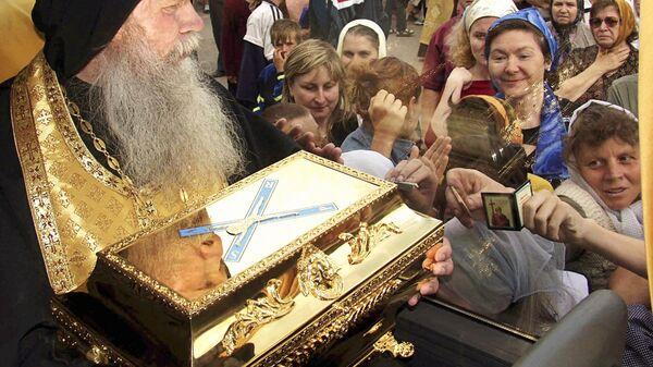 Прибытие мощей апостола Андрея Первозванного в Ростов-на-Дону