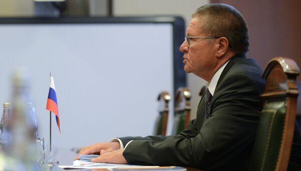 Министр экономического развития РФ Алексей Улюкаев. Архивное фото