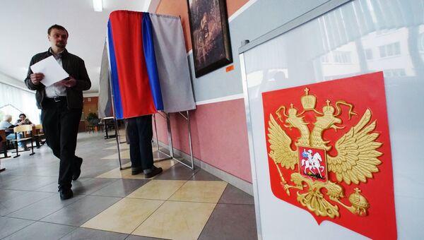 Предварительное голосование за кандидатов от партии Единая Россия, выдвигаемых на выборы в Госдуму. Архивное фото