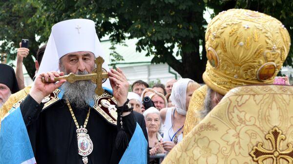 Всеукраинский крестный ход мира, любви и молитвы за Украину