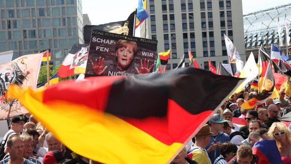 Участники акции протеста в Берлине. Архивное фото