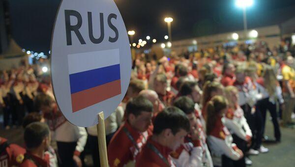 Спортсмены Олимпийской сборной России на торжественной церемонии поднятия флагов в Олимпийской деревне в Рио-де-Жанейро