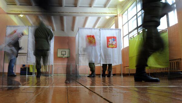 Голосование во время выборов президента РФ в Московской области. Архивное фото