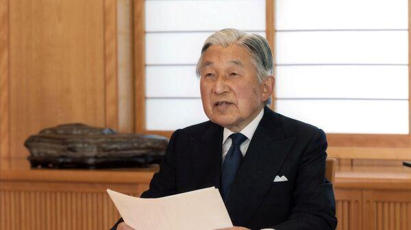 Император Японии Акихито