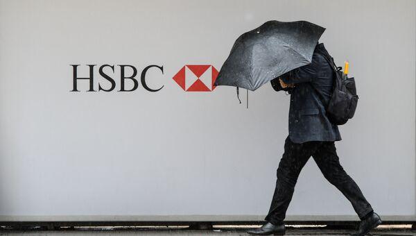 Логотип банка HSBC. Архивное фото
