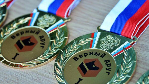 Медали конкурса кинологов ВС РФ Верный друг. Архивное фото