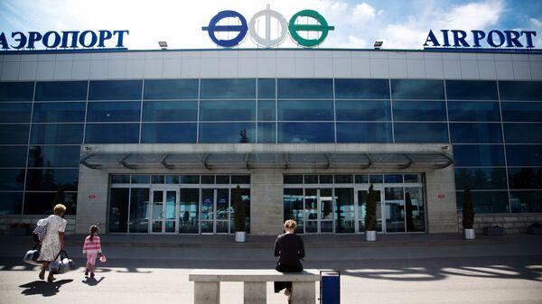 Здание международного аэропорта Уфа