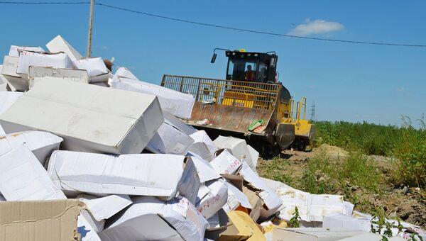 Уничтожение санкционной продукции. Архивное фото